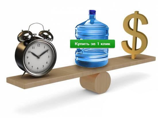 Срочно купить воду для кулера
