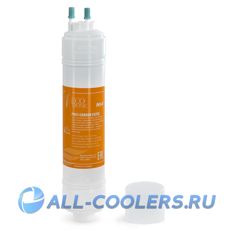 "Фильтр #4 Ecotronic (Waterpia) Gold Post-carbon 12"""