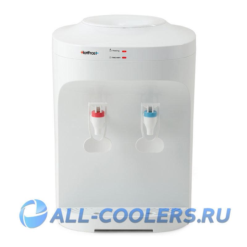 Кулер для воды без охлаждения настольный HotFrost D120F