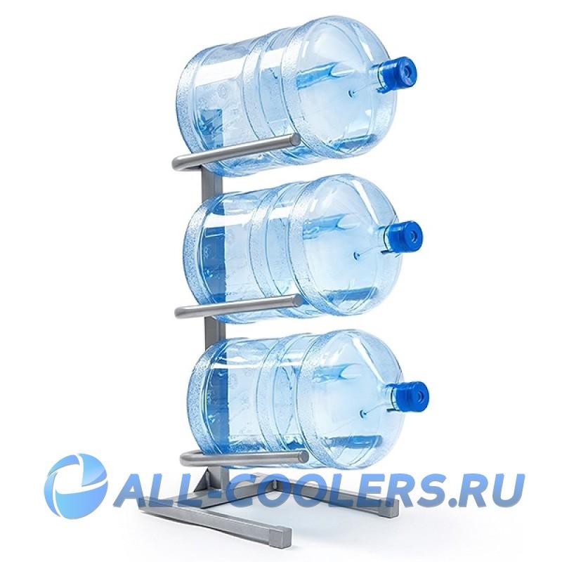 Подставка под 3 бутыли разборная (СЕРАЯ). Россия